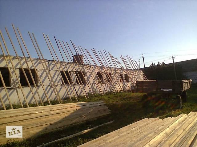 бу Ремонт и прекрытие крыш  в Украине