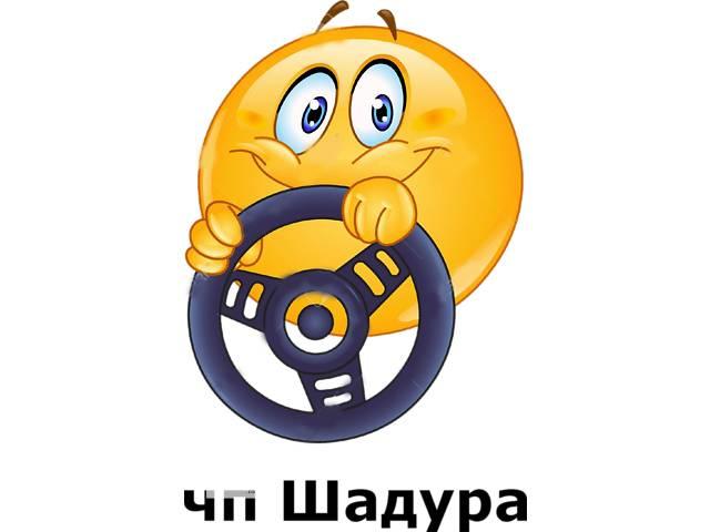 продам Ремонт и продажа рулевых реек, насосов ГУР, актюаторов. бу в Киеве