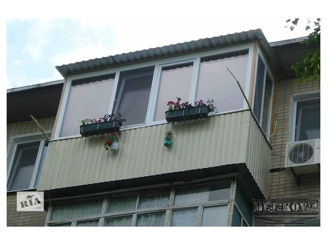 Ремонт балкона замена каркаса обшивка .- объявление о продаже   в Украине