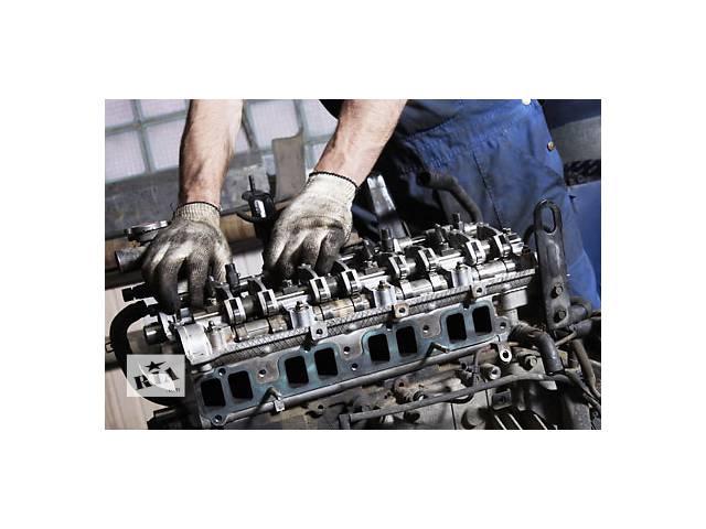 Ремонт и восстановление деталей двигателя - объявление о продаже   в Украине
