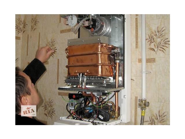 бу Ремонт газовой колонки, котла в Тернополе