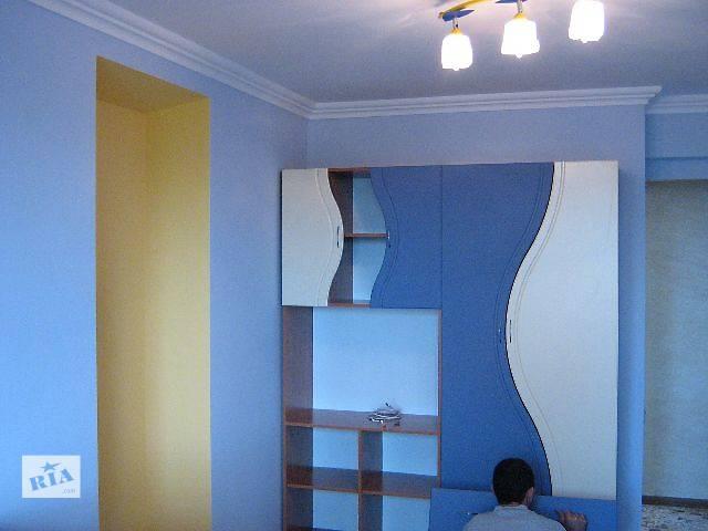 Ремонт, гипсокартон , стены , потолки Тернополь- объявление о продаже  в Тернополе