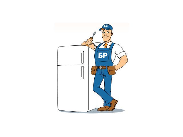 Ремонт холодильников- объявление о продаже  в Киеве