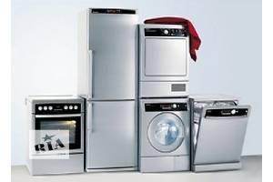Ремонт холодильников,стиральных машин,электроплит,бойлеров и пр.