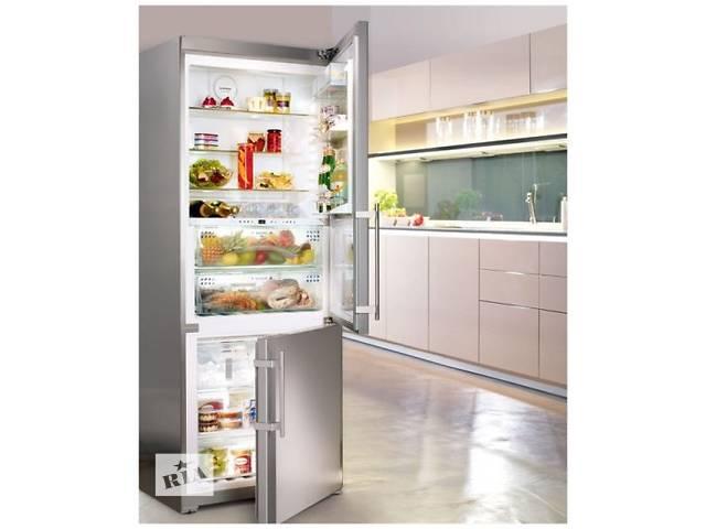 Ремонт Холодильников в Запорожье LG Вирпул Самсунг Ардо Индезит Атлант- объявление о продаже  в Запорожье