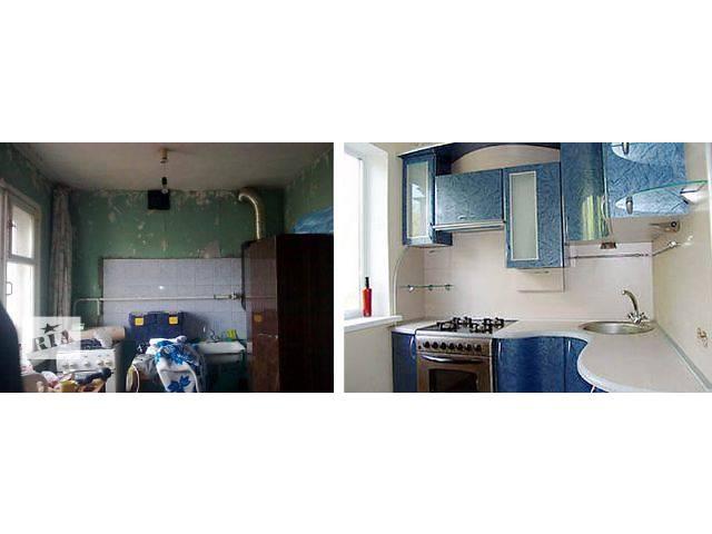 купить бу Ремонт квартир в Киеве
