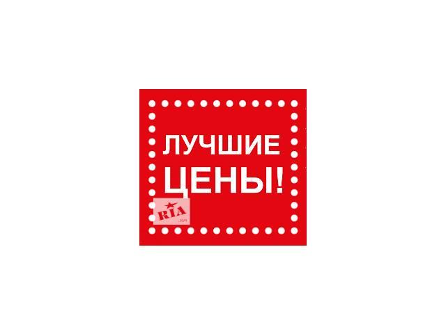 продам Кровля с нашим материалом сэкономит ваше время и деньги бу в Каменском (Днепропетровской обл.) (Днепродзержинск)