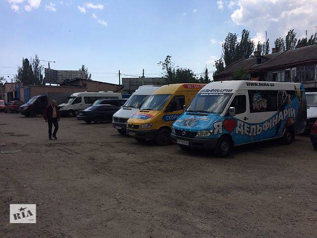 бу ремонт микроавтобусов марки Фольцваген и Мерседес в Одессе