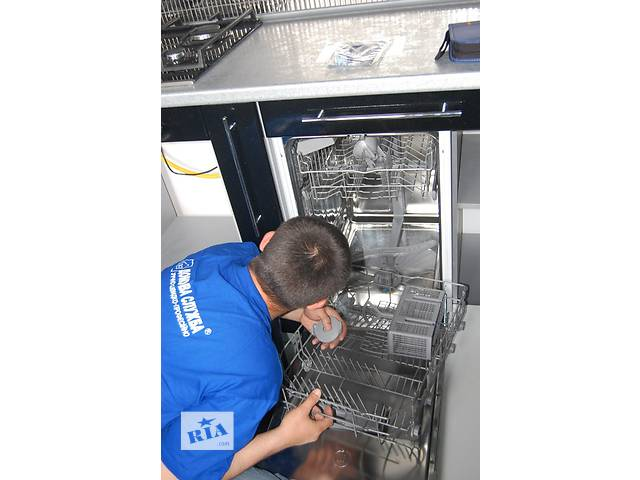 бу Ремонт бытовой техники на дому в Ровно