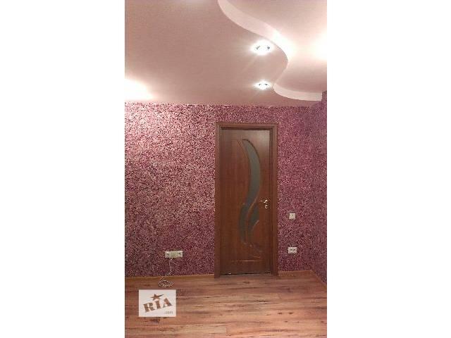 бу Ремонт под ключ квартир,домов в Днепре (Днепропетровск)