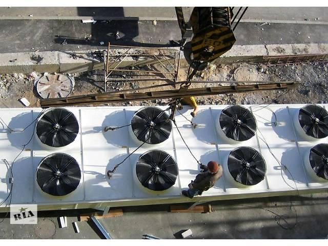 бу Ремонт промышленного холодильного оборудования в Харькове