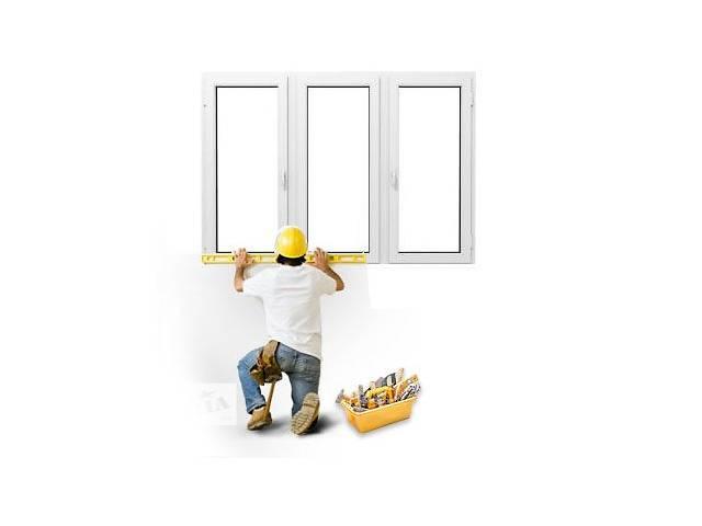 бу ремонт регулировка металопластиковых окон и дверей в Виннице