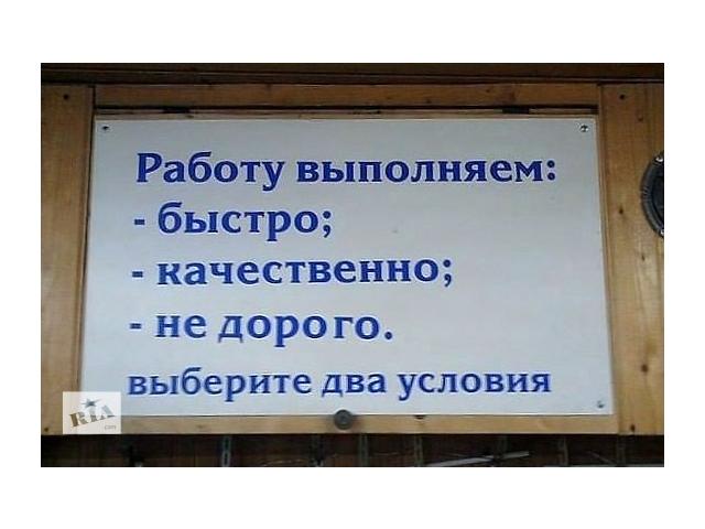 Ремонт ролет Киев недорого- объявление о продаже  в Киеве