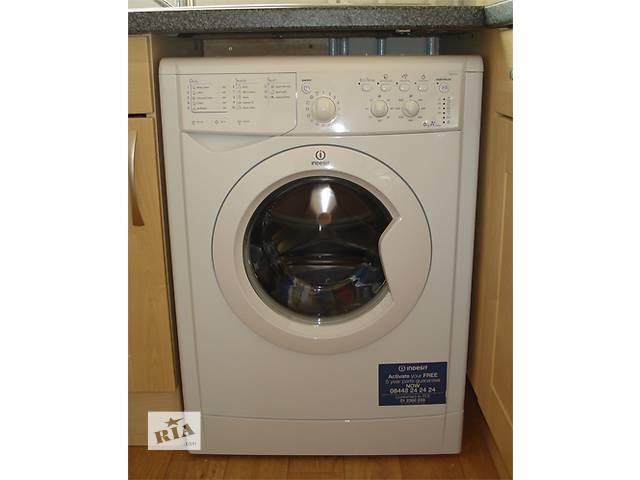 Ремонт стиральных машин в Бердичеве- объявление о продаже  в Бердичеве