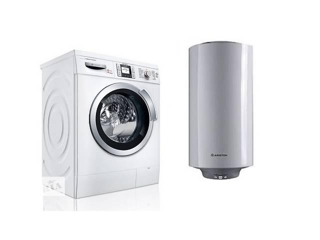 Ремонт стиральных машин electrolux Баррикадная обслуживание стиральных машин bosch 2-я Черногрязская улица