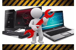 Комп'ютерна допомога