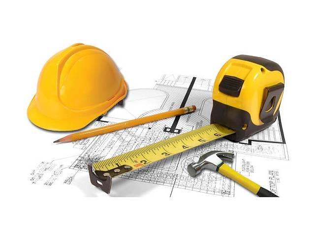 Ремонтно-строительные работы- объявление о продаже  в Киеве