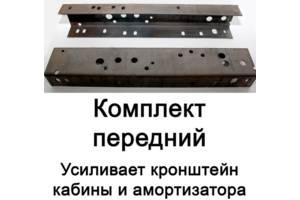 Новые Рамы ГАЗ 3302 Газель