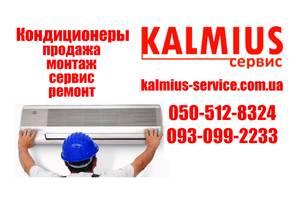 Обслуживания кондиционеров