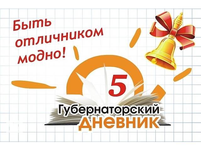 Репетитор для школьников- объявление о продаже  в Симферополе