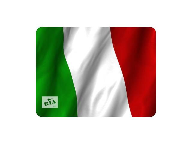 купить бу Репетитор итальянского языка в Львове