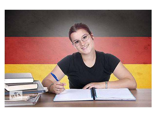 Репетитор немецкого языка- объявление о продаже  в Киеве