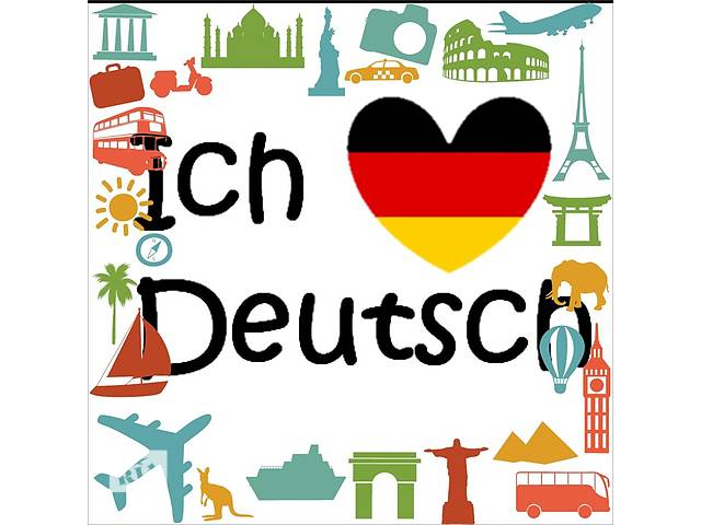 купить бу репетитор німецької мови в Винницкой области