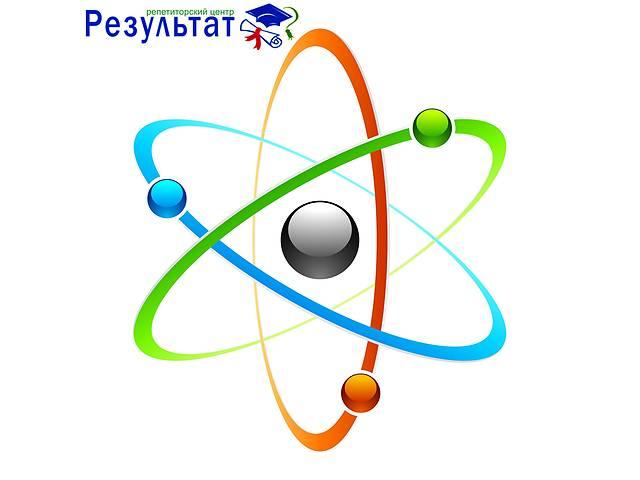 бу Репетитор по Физике.Подготовка к ЗНО 2017 в Днепре (Днепропетровск)