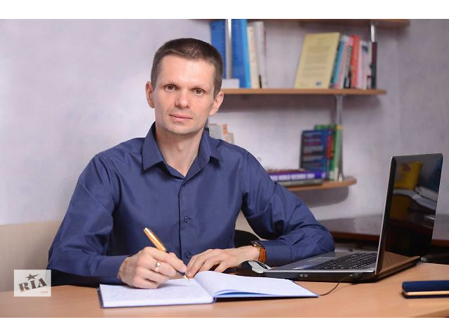 продам Репетитор по подготовке к тестам IELTS, TOEFL, SAT, GMAT, GRE, CPE, SSAT бу  в Украине