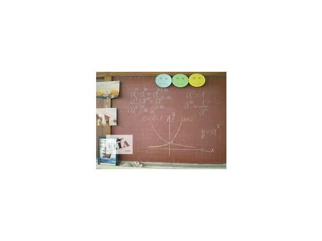 купить бу Репетиторство по математике и физике в Луцке
