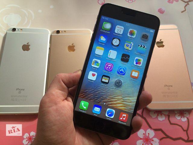 """купить бу Apple Iphone 6S+ Plus 5.5"""" 4G! 4-Ядра! GPS! У Нас Вы Покупаете Безопасно! Звони Сейчас! ЗВОНИ И ПОЛУЧИ ПОДАРОК! Копия в Киеве"""