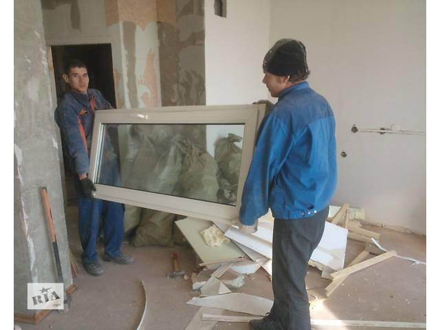 бу Решаем любые вопросы по вывозу строй-мусора  в Украине