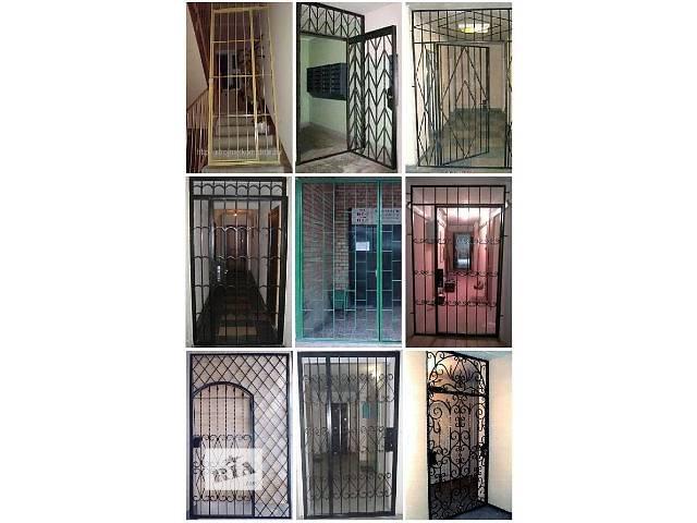 бу Решетчатые двери и перегородки в Киеве