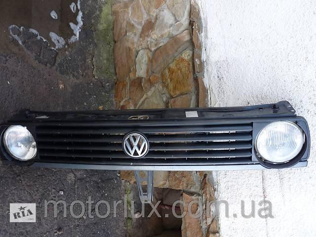 бу Решетка Фольксваген Гольф 2 / VW Golf 2 на 2 фары в сборе в Харькове
