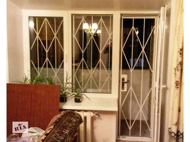 продам Решетка на балконную дверь Киев бу в Борисполе
