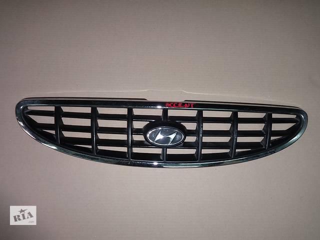 бу решётка радиатора для Hyundai Accent 2001 в Львове