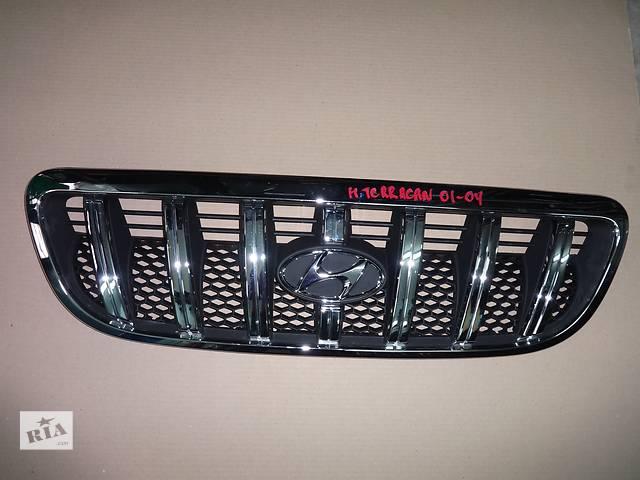 продам решётка радиатора для Hyundai Terracan 2001-04 бу в Львове