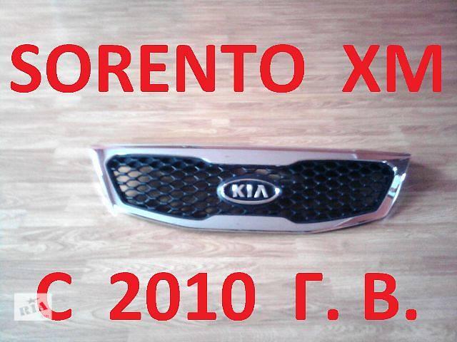 продам Решётка радиатора для Kia Sorento R (XM) бу в Донецке