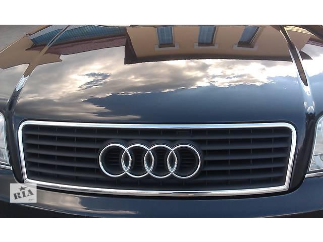 бу Решётка радиатора для легкового авто Audi A6  С5   98-05 г. в Костополе