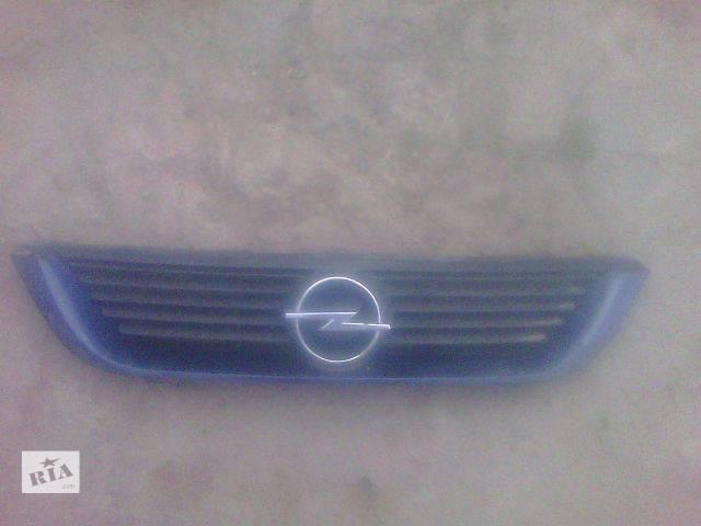 продам  Решётка радиатора для легкового авто Opel Vectra B бу в Жидачове
