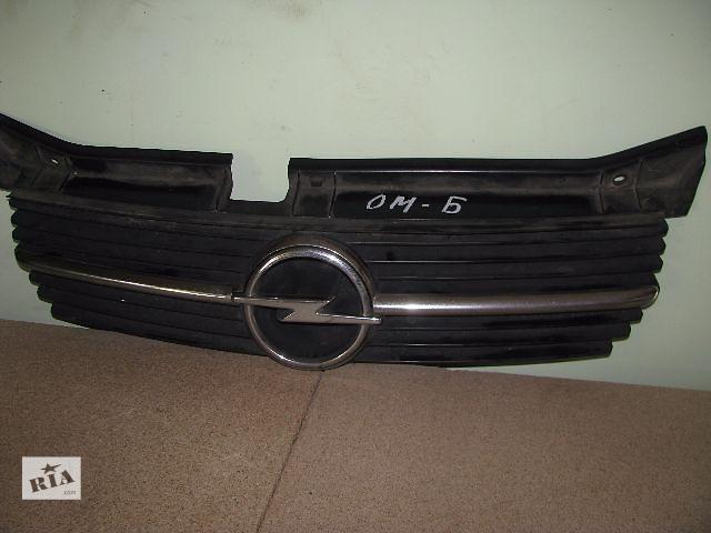 продам решётка радиатора для Opel Omega B, 1997 бу в Львове