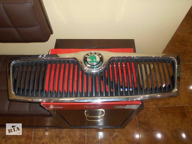бу решётка радиатора для Skoda Octavia A5, 2006 в Львове
