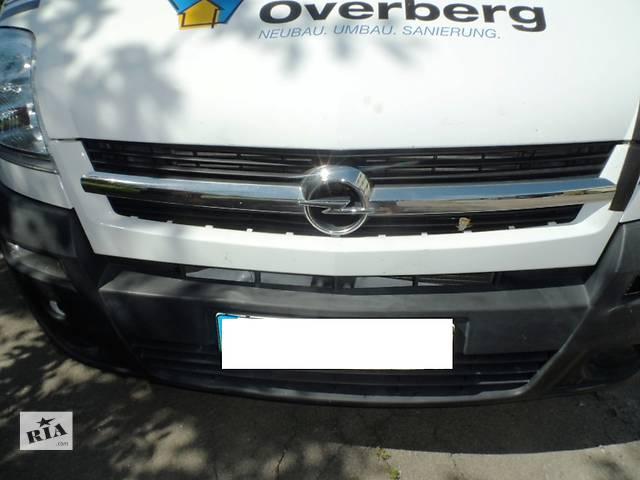 бу Решётка радиатора на Опель Мовано Opel Movano 2003-2010 в Ровно