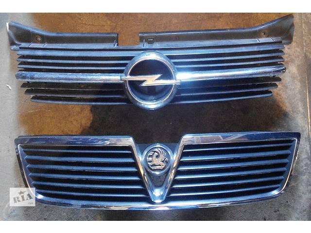 бу Решетка радиатора Opel Omega B C (англия) Оригинал в Киеве