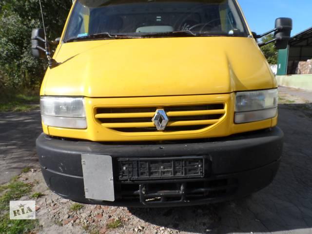 Решётка радиатора улыбка Рено Маскотт (Маскот) Renault Mascott 2.8 dci 1999-2004- объявление о продаже  в Ровно