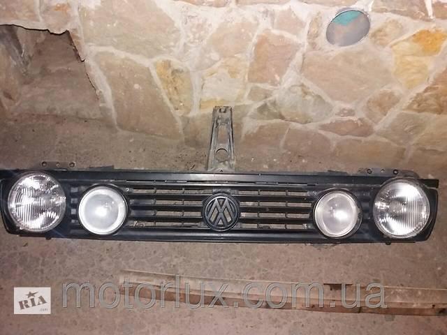 бу Решетка радиатора VW Golf 2 / Фольксваген Гольф 2 на 4 фары в Харькове