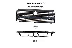 Новые Решётки радиатора Volkswagen T4 (Transporter)