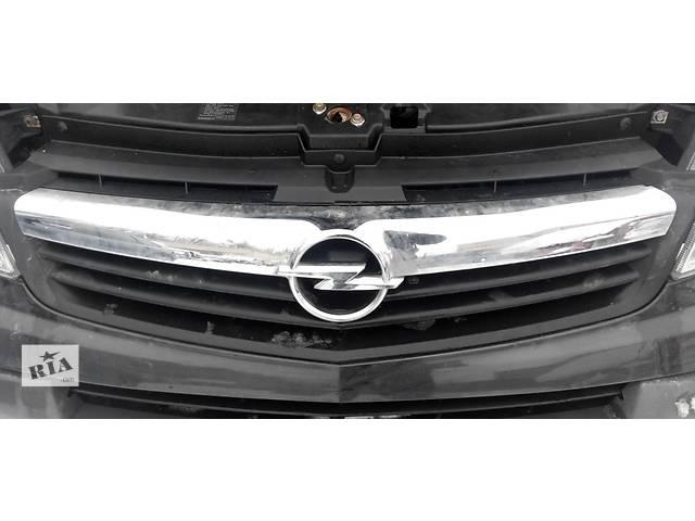 продам  Решётка, решітка радиатора, решотка радіатора бампера Opel Vivaro Опель Виваро 1.9, 2.0, 2.5 бу в Ровно