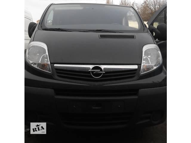 Решётка, решітка радиатора, решотка радіатора бампера Opel Vivaro Опель Виваро 1.9, 2.0, 2.5- объявление о продаже  в Ровно