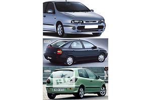 Новые Решётки бампера Fiat Bravo